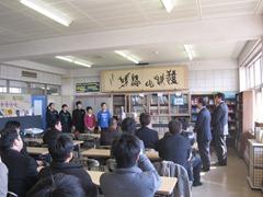 門ノ脇小学校