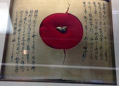 金蝶の簪(飾り部分のみ)