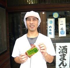 松井和樹氏