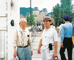 祖父の木村弘さん(左)、父の哲郎さん(右)