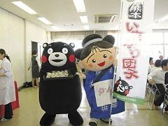 「熊本いきなり団子部会」発足式