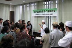 京の伝統和菓子の体験教室