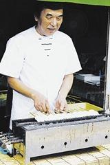 みそぎ団子
