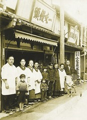 昭和初期の頃