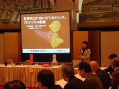 「新商品開発勉強会」で農業普及指導センター職員が説明