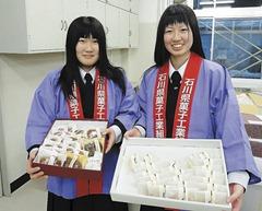 お菓子の配布を手伝う岩手県立宮古商業高校生徒たち