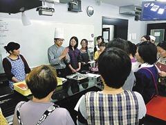 広島菓子青年会主催の菓子教室