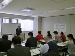 品質衛生管理講習会
