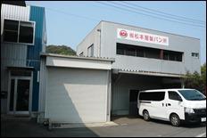 (株)松本屋製パン所本社工場