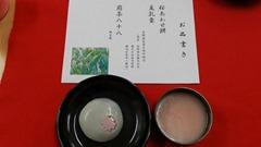 桜あわせ餅と豆乳羹
