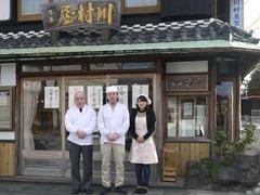 京菓子司 川村屋賀峯総本店