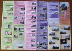 和歌山城から歩く城下町とお菓子めぐりマップ②