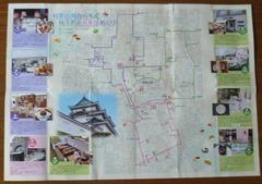 和歌山城から歩く城下町とお菓子めぐりマップ③