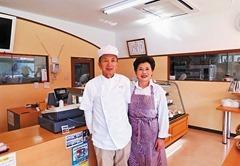 内海哲郎さんと榮子さん