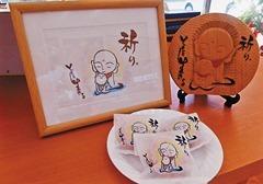 「母子地蔵」の絵と木彫りの置物