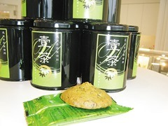長久手茶を使用したクッキー「壹茶」
