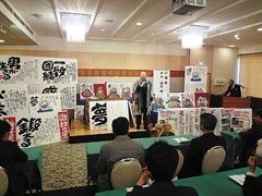 「旅の詩人」須永博士氏