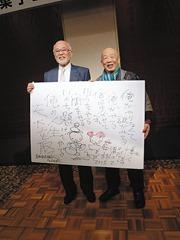 須永先生と筆者