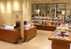 大阪ハウス