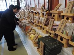 二荒山神社 献菓祭