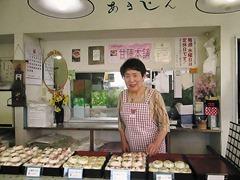 店主・千葉寿子さん