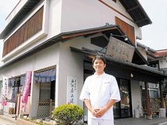 戸田健志さんと戸田屋正道店舗