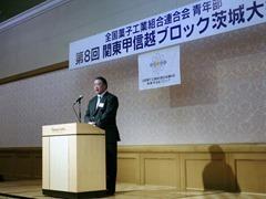 茨城県菓子工業組合青年部・木内部長