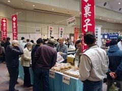 山梨県菓子祭り