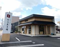 竹内菓子舗の新店舗
