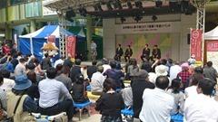 三重菓子博開幕1年前イベント