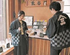 仙台駄菓子の魅力を伝えるイベントを企画した学生ら
