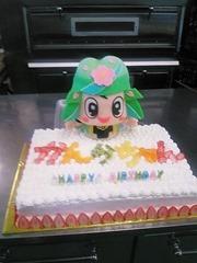 かんらちゃんのバースデーケーキ