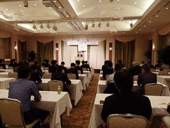 中・四国ブロック大会