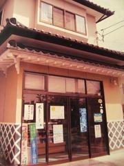 安積野菓子処  平田屋