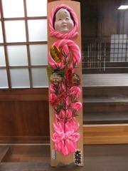 橘本神社に献上された「のし飴」木下製菓