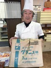 「石川の皆様に感謝!」岩手県菓子工業組合宮古支部・小林昭二氏
