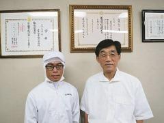 代表取締役社長 森清次様(右)と長男・専務取締役 森勇樹様(左)