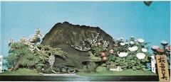 桜岳の美(昭和48年鹿児島菓子博)