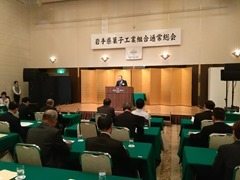 平成二十九年度総会