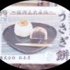 御菓子処松木屋(静岡市)
