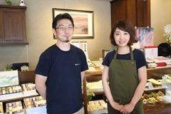 窪田さんと奥さん