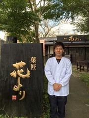 「菓匠花より」を営む川部雄一郎氏