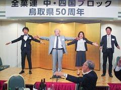 「ふるさと」踊りながら合唱
