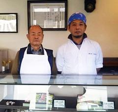 左から、二代目博一氏・三代目睦弘氏