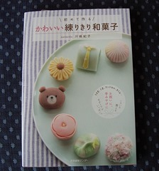 1月に発売したレシピ本