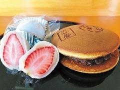 群馬県の素材にこだわったお菓子