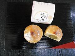 5個入 800円(税別)/10個入1600円(税別)