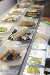 関製菓本舗のお菓子