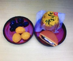 金井製菓所のお菓子