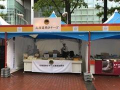 北海道焼きチーズを集めた共販コーナー(昨年の様子)